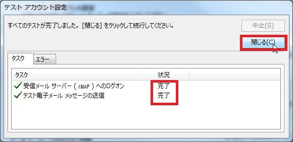 08_ol2016_imap