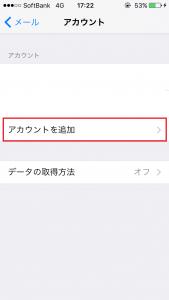 iphone_pop_04