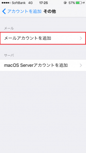 iphone_pop_05