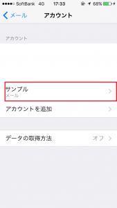 iphone_pop_09