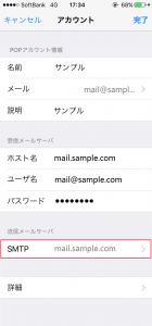 iphone_pop_11