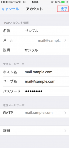 iphone_pop_15