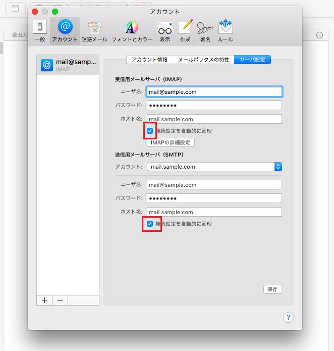 mac_imap_09