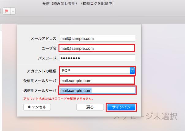 mac_pop_04