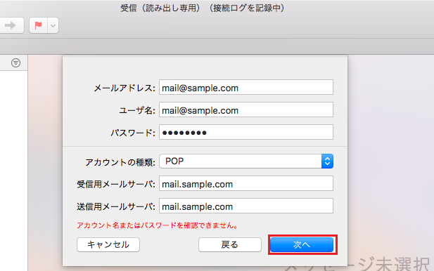 mac_pop_05