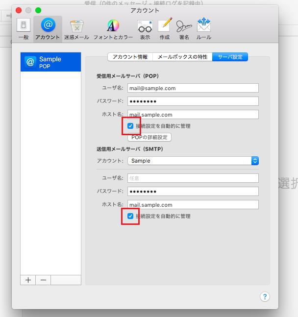 mac_pop_09