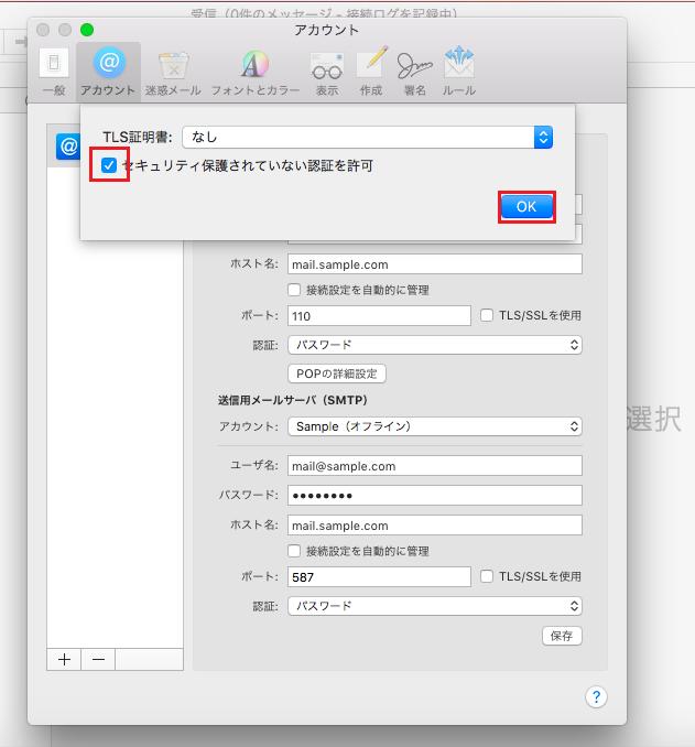 mac_pop_11
