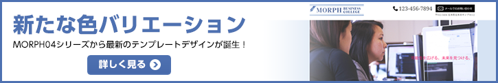 04シリーズ 新デザインテンプレート